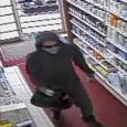 L'Unité des vols du Service de police d'Ottawa enquête sur un récent braquage de pharmacie et sollicite l'aide du public pour identifier le suspect responsable. Le 25 septembre 2015, vers […]